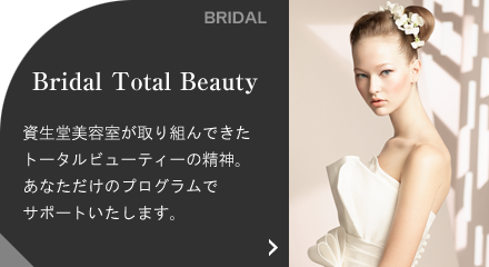 Bridal Total Beauty
