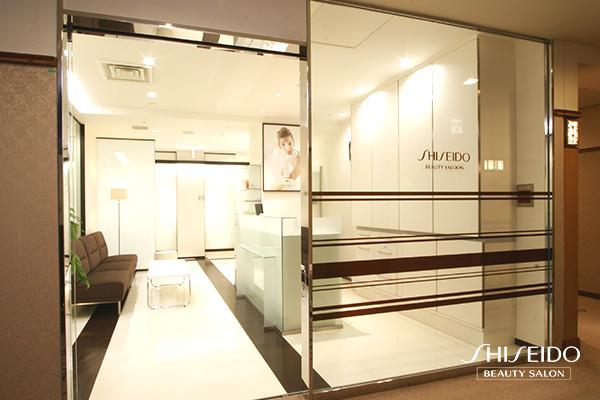 資生堂ビューティーサロン 太閤園店