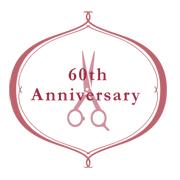資生堂美容室 60周年