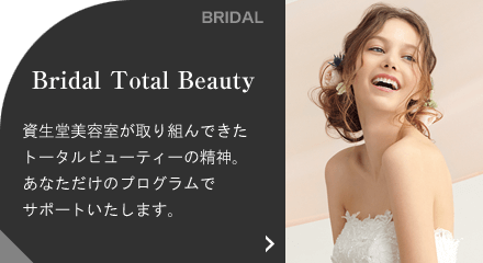 Bridal Total Beauty